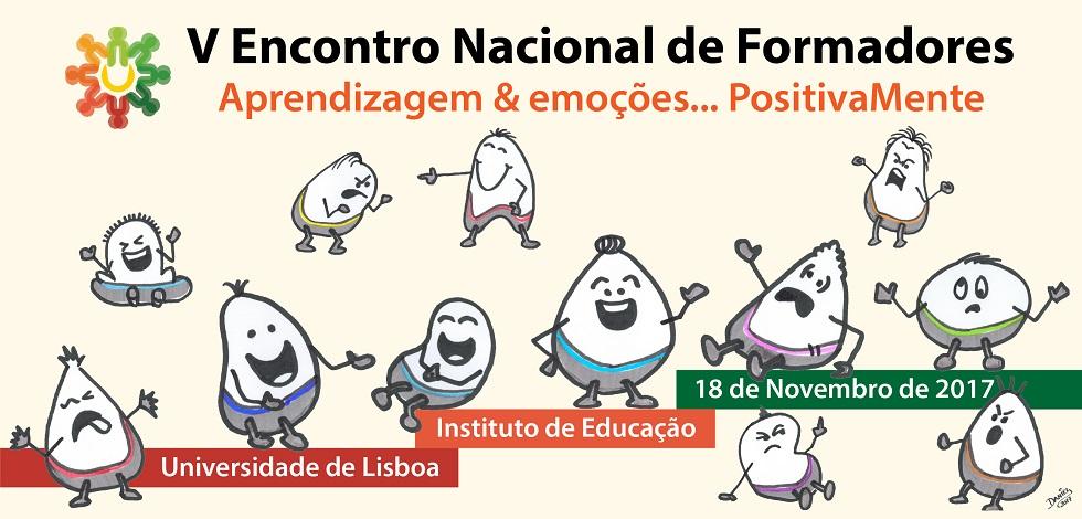 ENF2017